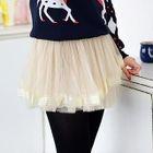 Layered Mesh Mini Skirt 1596