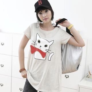 Buy SDKING Cat Print Long T-Shirt 1022525927