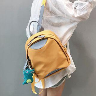 Image of Dinosaur Charm Nylon Backpack