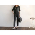 Set: Elbow-Sleeve Zip-Back Top + Tapered Pants от YesStyle.com INT