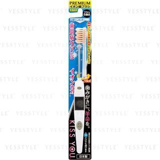 Kiss You - Ionic Mountain Cutting Regular Hair Toothbrush (Random Color) 1 pc 1058331227