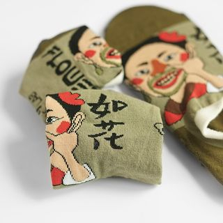 Cartoon   Couple   Ankle   Green   Women   Print   Ugly   Sock   Size   One