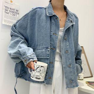 Image of Frayed Hem Denim Jacket