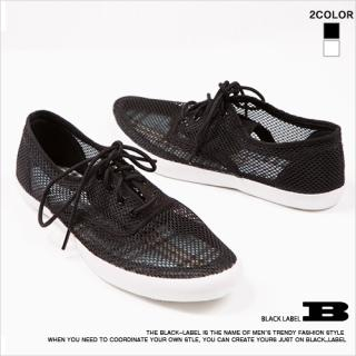 Picture of Style Impact Mesh Sneakers 1023027304 (Sneakers, Style Impact Shoes, Korea Shoes, Mens Shoes, Mens Sneakers)