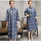 Mandarin Collar Floral Print Midi Dress 1596
