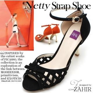Buy ZAHIR Ankle Strap Sandals 1022410479