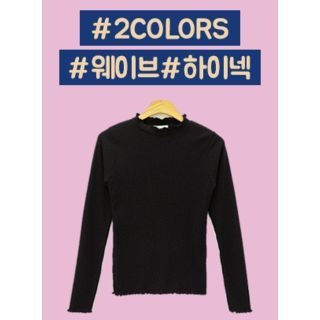 Mock-Neck Ribbed T-Shirt 1054262807