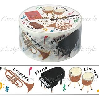 Image of Aimez le style Masking Tape Primaute Middle Orchestra