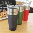 teascafe - Stainless Steel Tumbler 1596