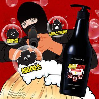 Label Young - Shocking Wax Killer Shampoo 500ml 500ml 1065996079