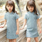 Kids Short-Sleeve Lace Dress 1596