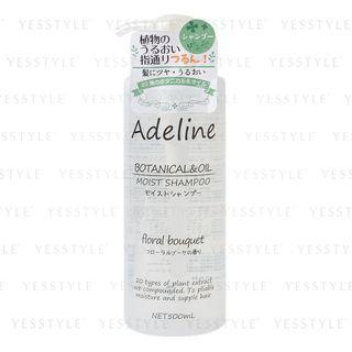 Image of Cosme Station - Adelone Botanical & Oil Moist Shampoo 500ml
