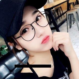 Thin Rim Glasses 1062700264