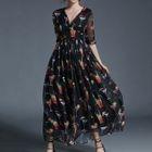 Elbow-Sleeve Dress 1596