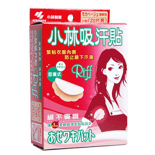 Picture of Kobayashi - Riff Underarm Sweat Sheet (Red Box) 10 pairs (Kobayashi, Skincare, Body Care)