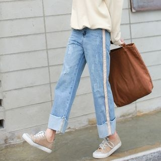 Contrast Trim Straight Cut Jeans 1068208804