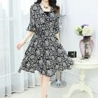 Elbow Bell Sleeve Printed Chiffon Dress 1596
