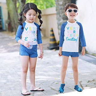 Kids Set: Lettering Rashguard + Swim Shorts 1050373842