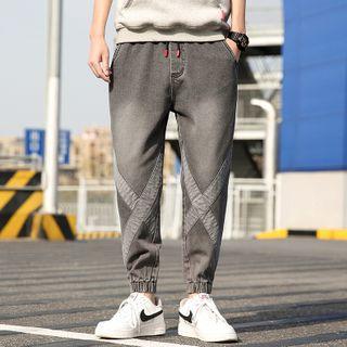 Image of Cross Pattern Harem Jeans
