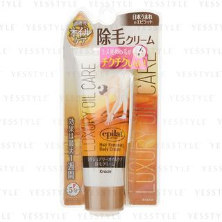 Kracie - Epilat Luxury Oil Care Hair Removing Body Cream 110g 1067215136
