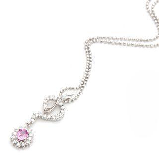 Image For 18K White Gold Pendant with Diamonds and Pink Sapphire