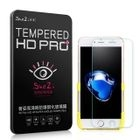 Apple iPhone 7 Tempered Glass Protective Film 1596
