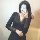 Long-Sleeve Lace-Trim Top 1596