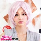 Short Costume Wigs - Straight Pink - One Size от YesStyle.com INT