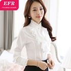 Frilled Trim Shirt 1596