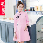 Stand Collar Chinese Frog Button A-Line Dress 1596