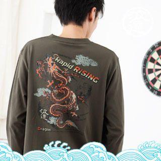 "Buy Namitatsu Long-Sleeve ""Dragon"" Print Top 1021493424"