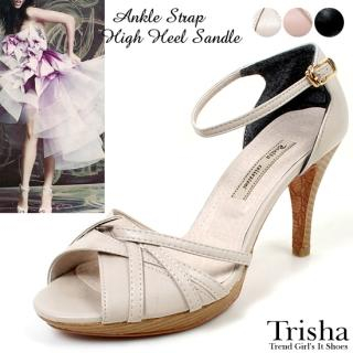 Buy Trisha Ankle Strap Sandals 1022771183