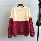 Ribbed Long-Sleeve Sweater 1596