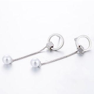 Sterling   Earring   Silver   Pearl   Faux