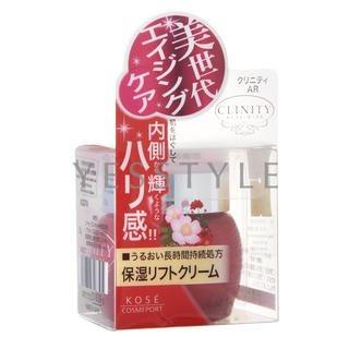 Kose - Clinity Acti-Rize Lift Moist Cream 52g
