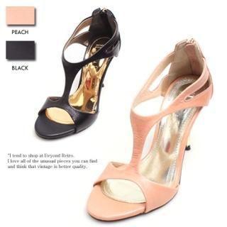 Buy Woorisin Strap Sandals 1022751558