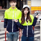 Couple Matching Two-Tone Hooded Jacket Gray - XL от YesStyle.com INT