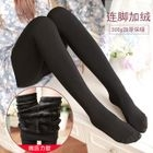 Fleece-Lined Leggings 1596