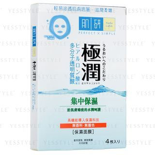 Hada Labo Super Hyaluronic Acid Hydrating Mask 4 pcs