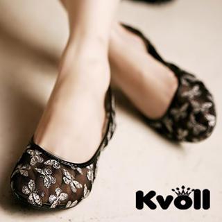 ارقصي قلبي القصيد ماركة kvoll