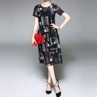 Set: Printed Short-Sleeve A-Line Midi Dress + Strappy Dress 1596