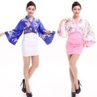 Set: Floral Print Kimono Top + Dress 1596