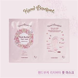 Etude House - Hand Bouquet Rich Butter Foot Mask 1pair 18g 1053745394