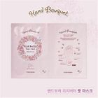 Etude House - Hand Bouquet Rich Butter Foot Mask 1pair 1596