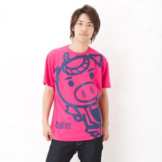 Picture of Buden Akindo Print Crewneck T-Shirt - Beautiful Pig Festival 1022723352 (Buden Akindo, Mens Tees, Japan)