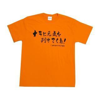 "Anime T-Shirt Dragon Ball ""Spirit Bomb"