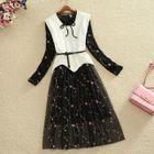 Print Long-Sleeve Dress / Set: Knit Vest + Long-Sleeve Dress 1596