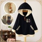 Hooded Embroidered Cape 1596