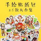 Cartoon Sticker 1596