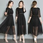 Elbow-Sleeve Chiffon Dress 1596